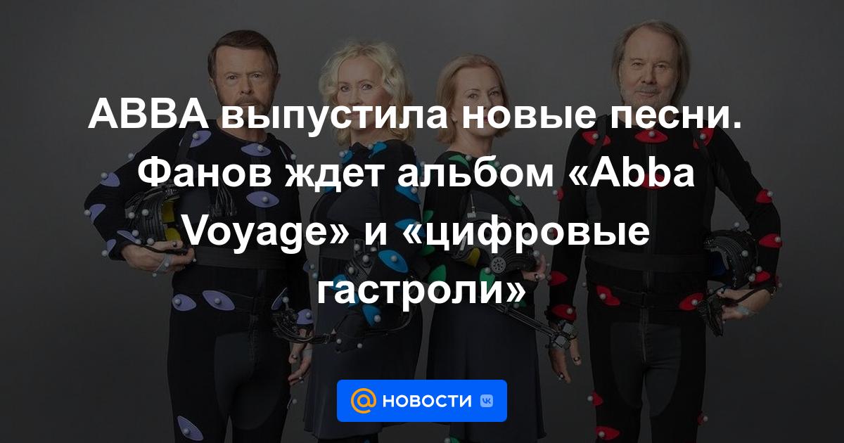 news.mail.ru