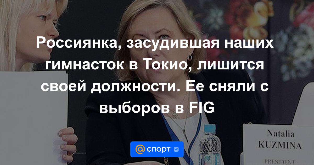 sportmail.ru