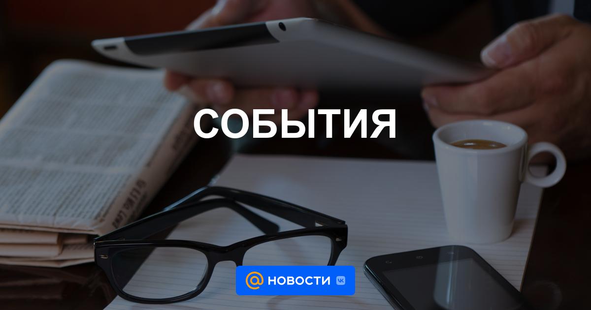 Новости казино европа за последнюю неделю русская рулетка мясников читать бесплатно
